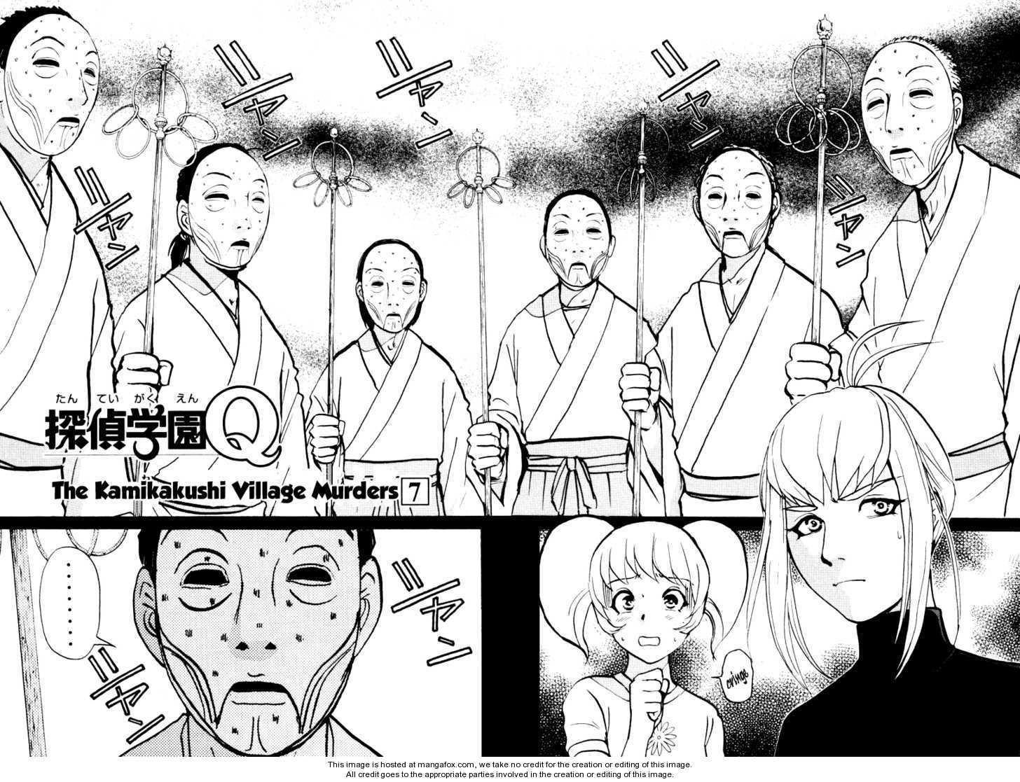 Tantei Gakuen Q 23 Page 2