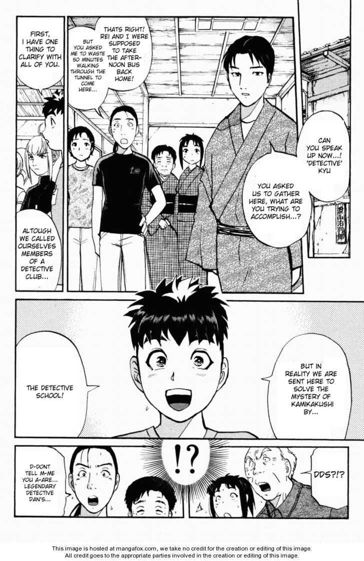 Tantei Gakuen Q 26 Page 2
