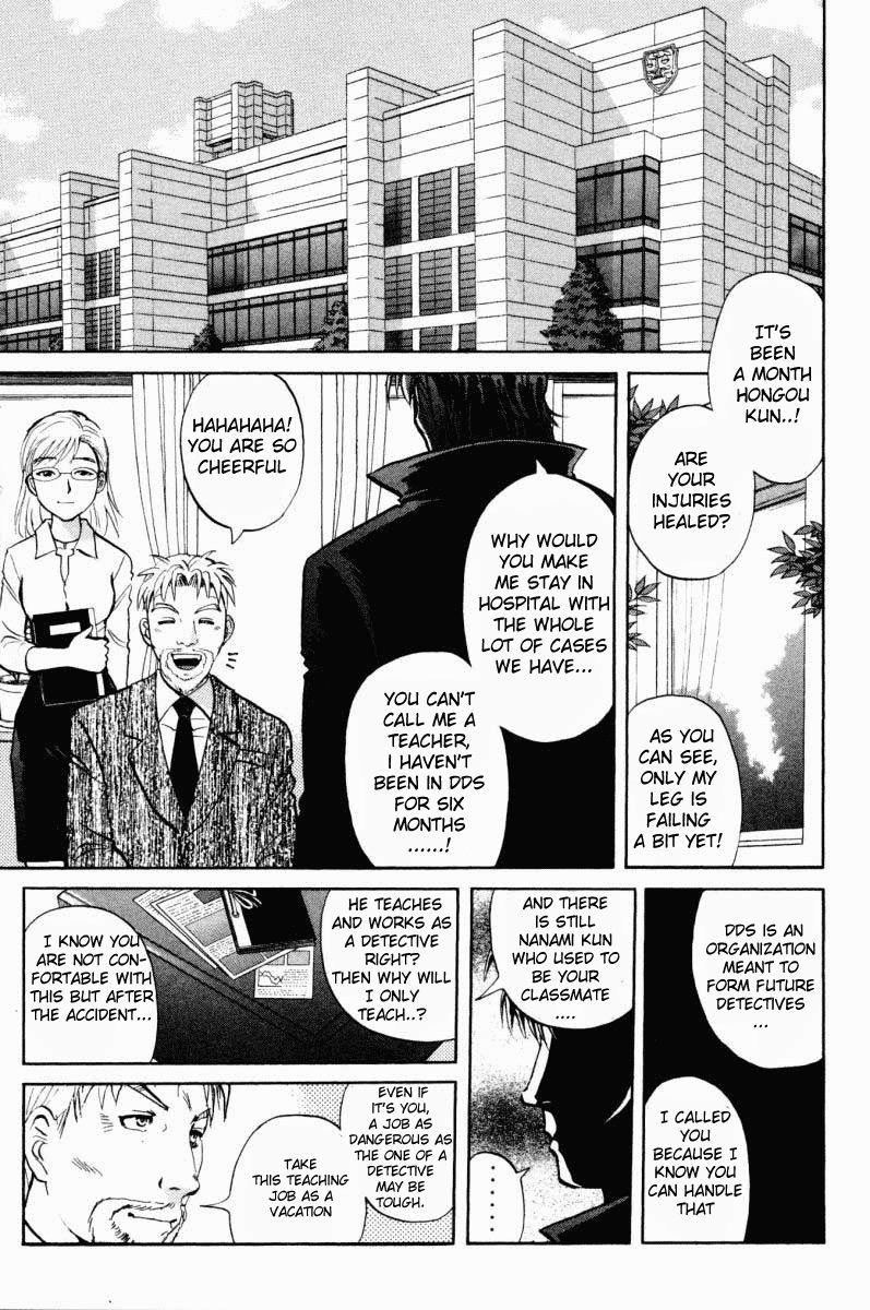 Tantei Gakuen Q 47 Page 3