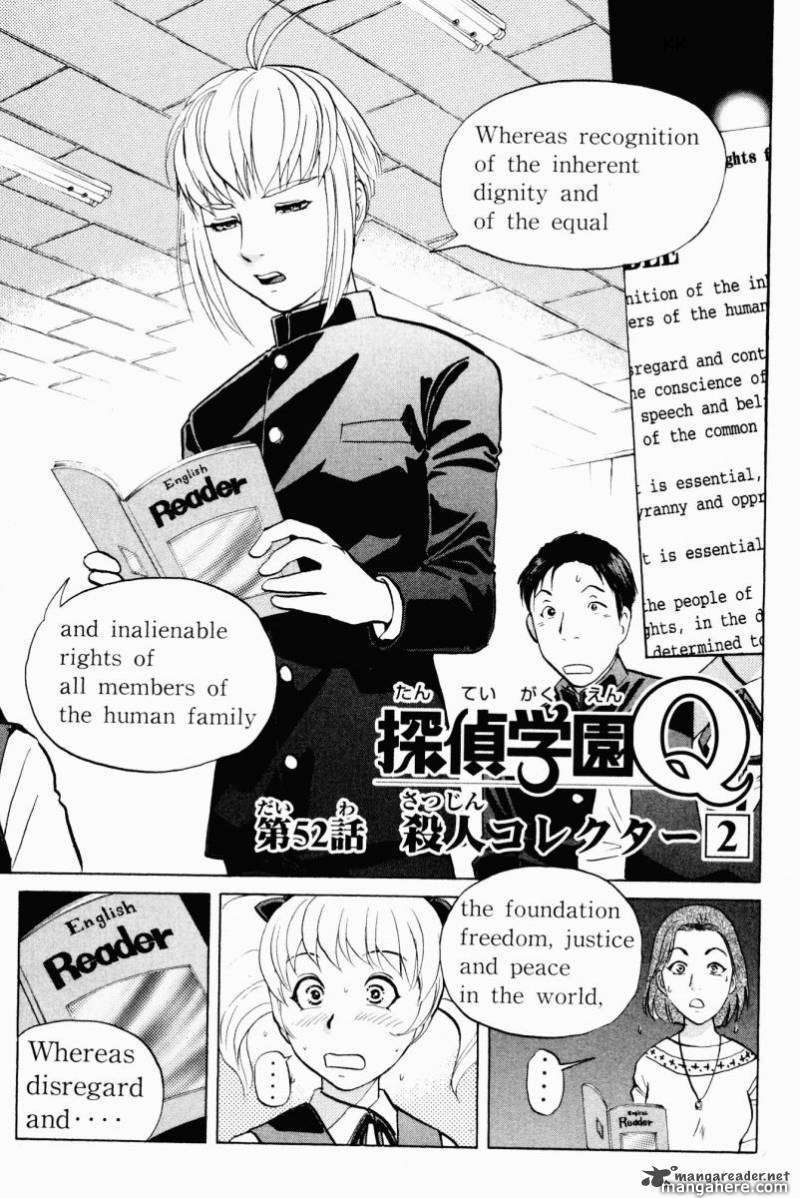 Tantei Gakuen Q 52 Page 2