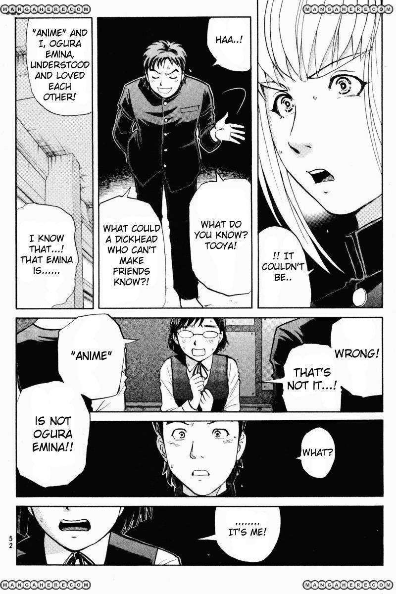 Tantei Gakuen Q 59 Page 3