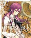 Crookclock