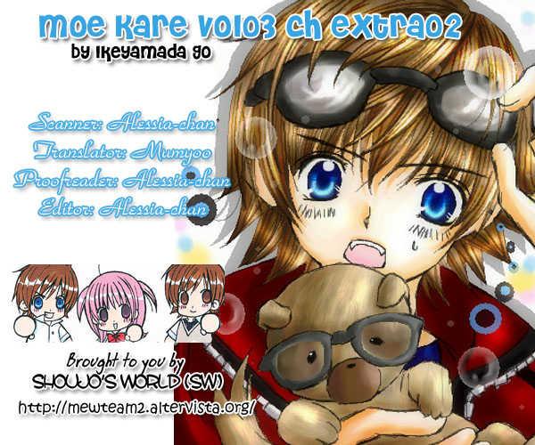 Moe Kare!! 15.5 Page 1