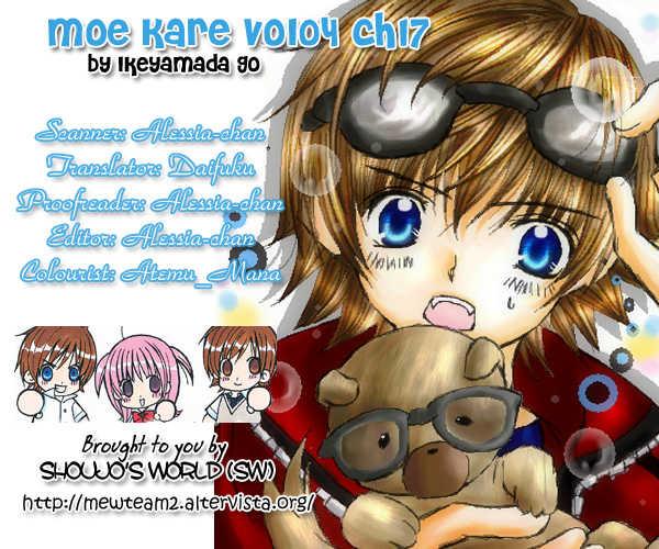 Moe Kare!! 17 Page 1