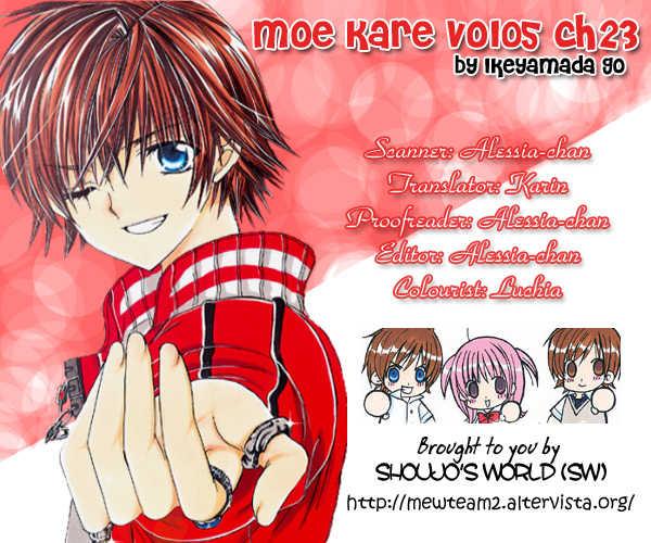 Moe Kare!! 23 Page 1