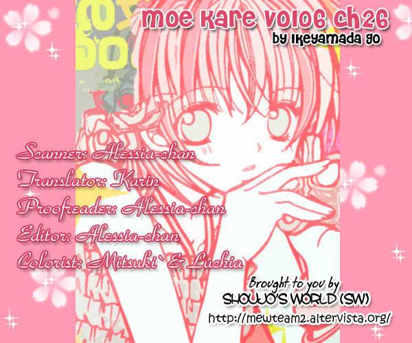 Moe Kare!! 26 Page 1