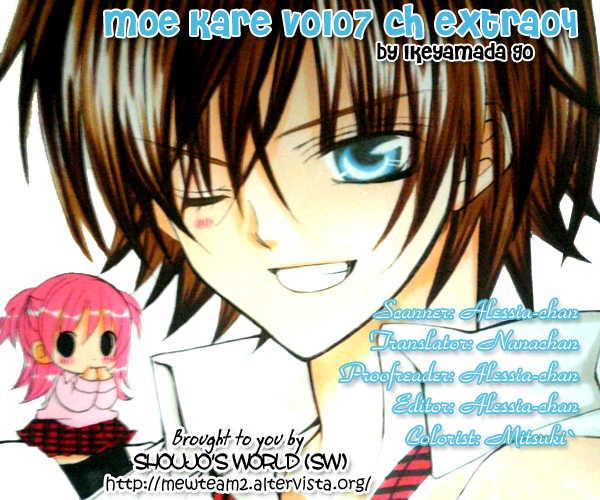 Moe Kare!! 34.5 Page 1