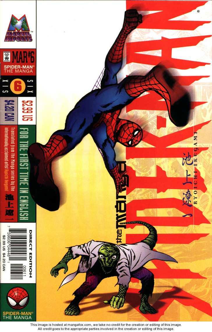 Spider-Man 6 Page 1
