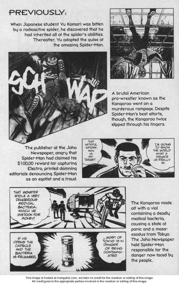 Spider-Man 9 Page 3