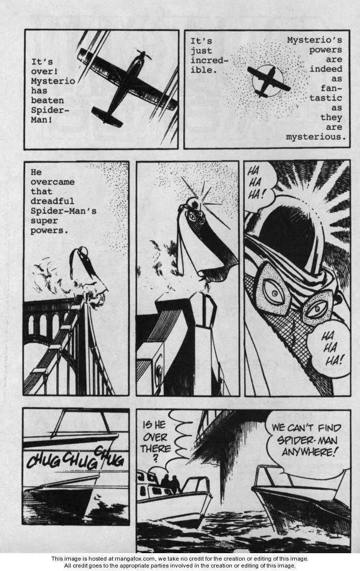 Spider-Man 14 Page 3