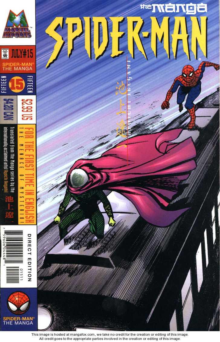 Spider-Man 15 Page 1