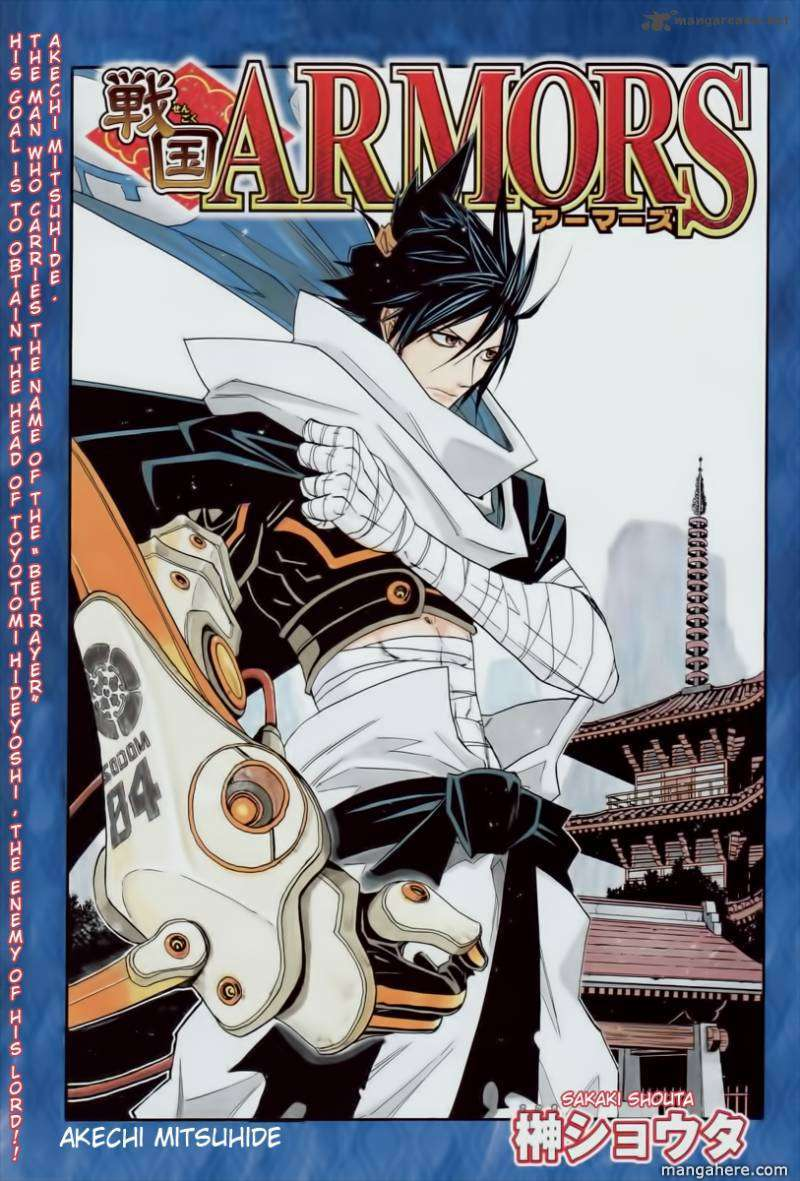 Sengoku Armors 2 Page 2