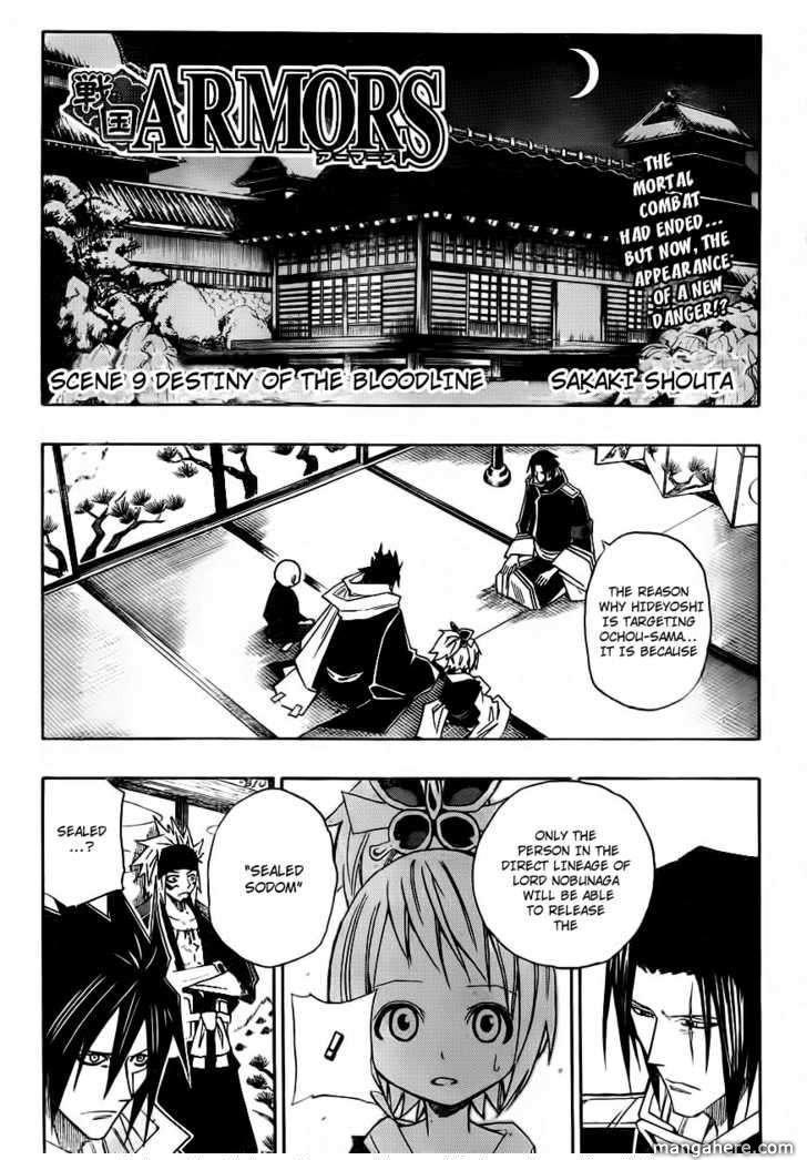 Sengoku Armors 9 Page 2