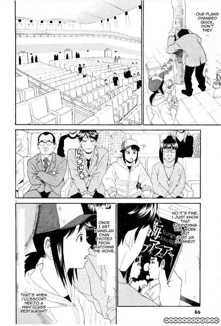 China Girl 4 Page 3
