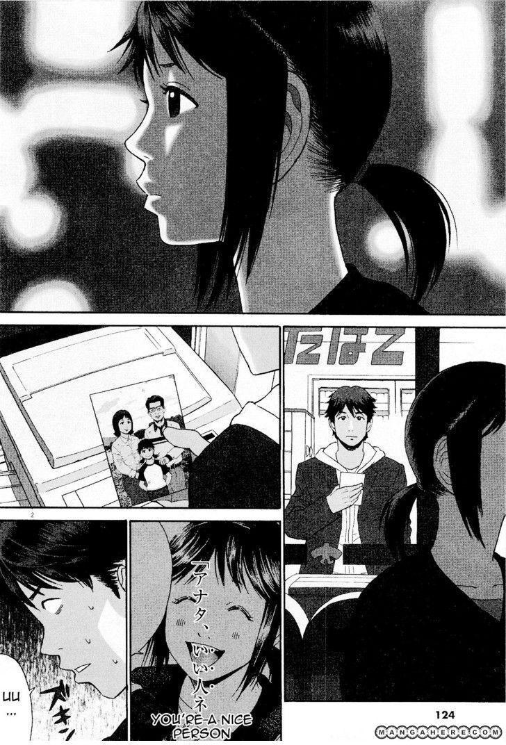 China Girl 6 Page 2