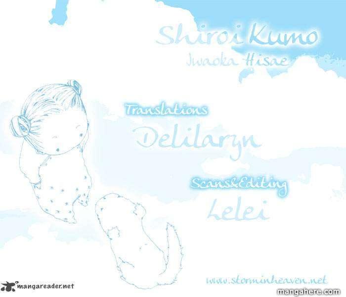 Shiroi Kumo 4 Page 1
