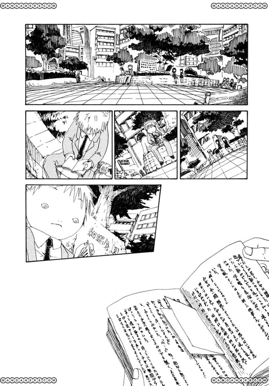 Shiroi Kumo 11 Page 2