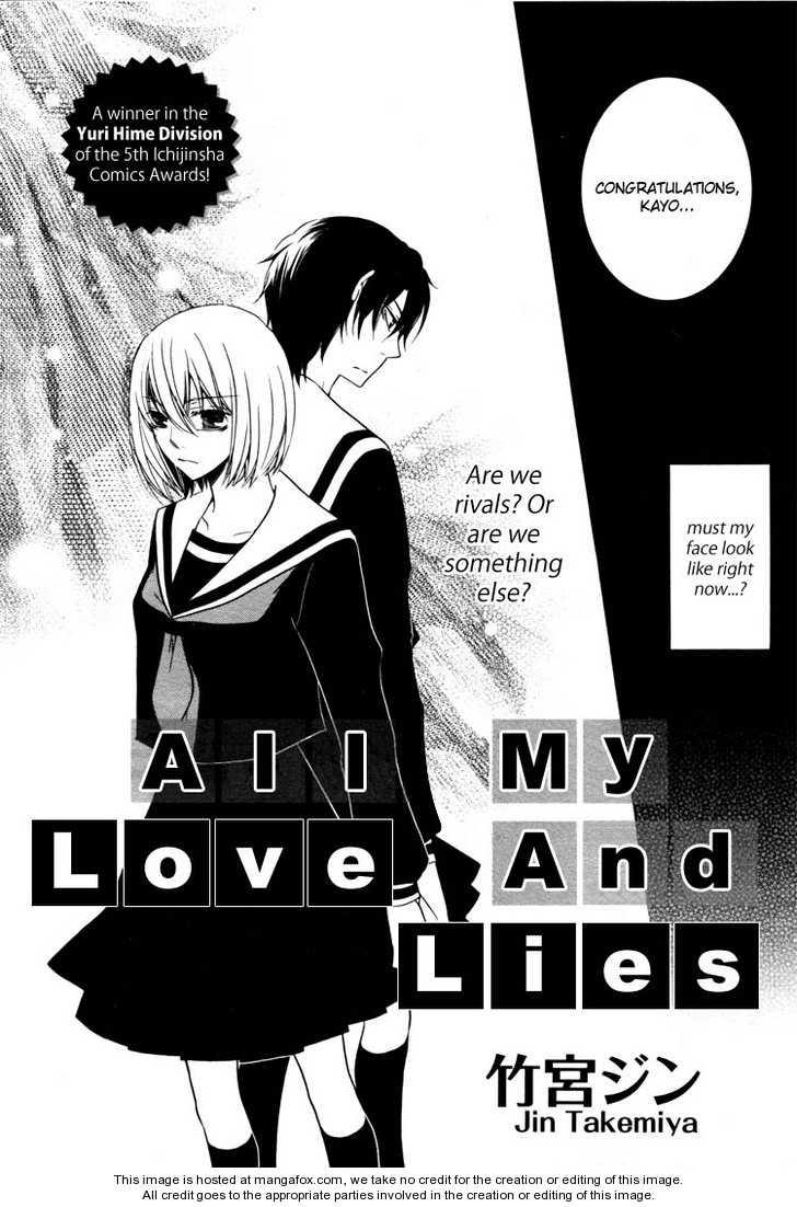Love Flicker 1 Page 2