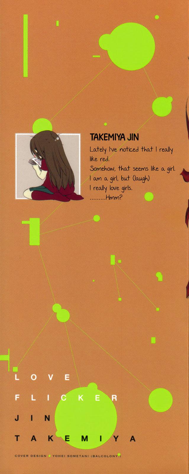 Love Flicker 5 Page 2