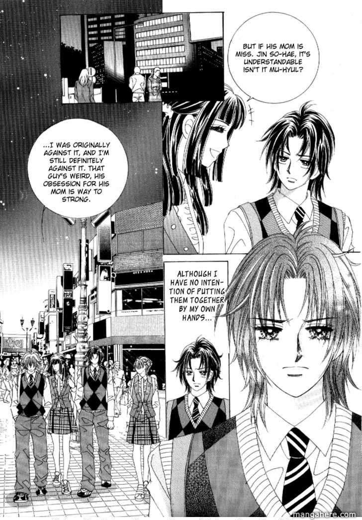 Secret (HAN Yu-Rang) 10 Page 4