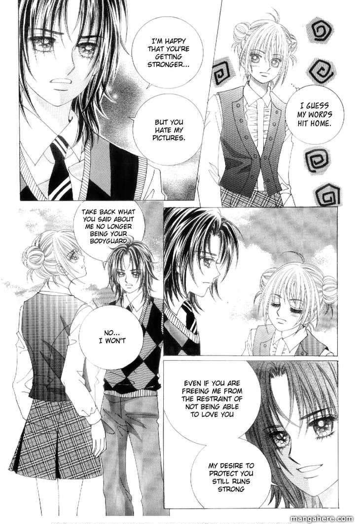 Secret (HAN Yu-Rang) 12 Page 3