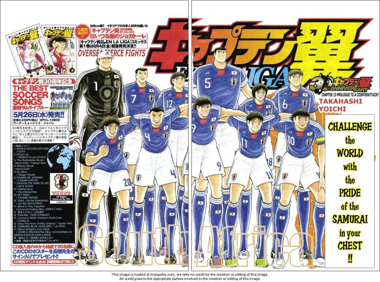 Captain Tsubasa - Kaigai Kekidou-Hen - En La Liga 13 Page 1