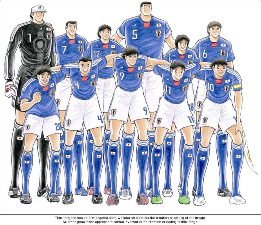 Captain Tsubasa - Kaigai Kekidou-Hen - En La Liga 13 Page 2
