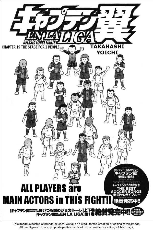 Captain Tsubasa - Kaigai Kekidou-Hen - En La Liga 19 Page 1