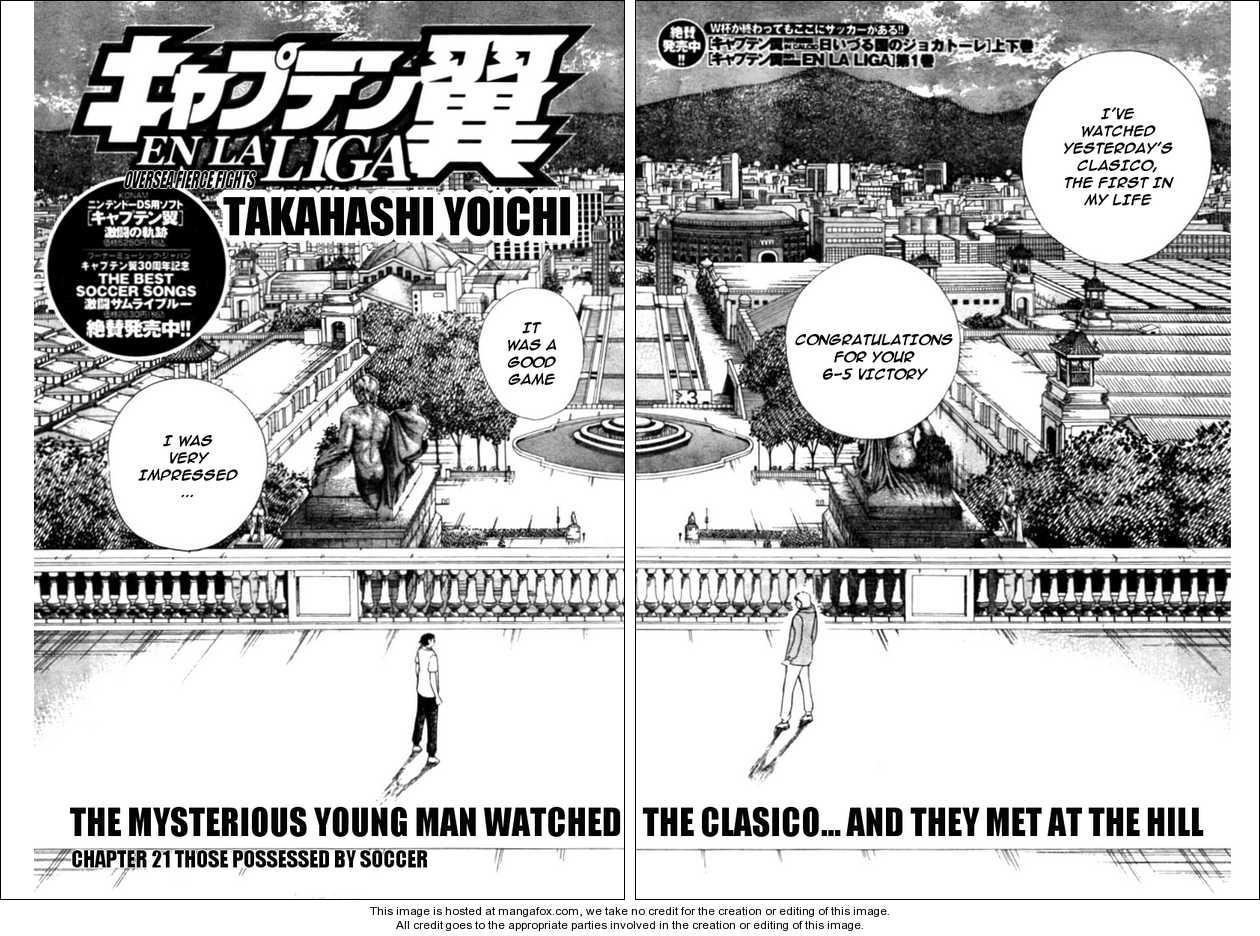 Captain Tsubasa - Kaigai Kekidou-Hen - En La Liga 21 Page 2