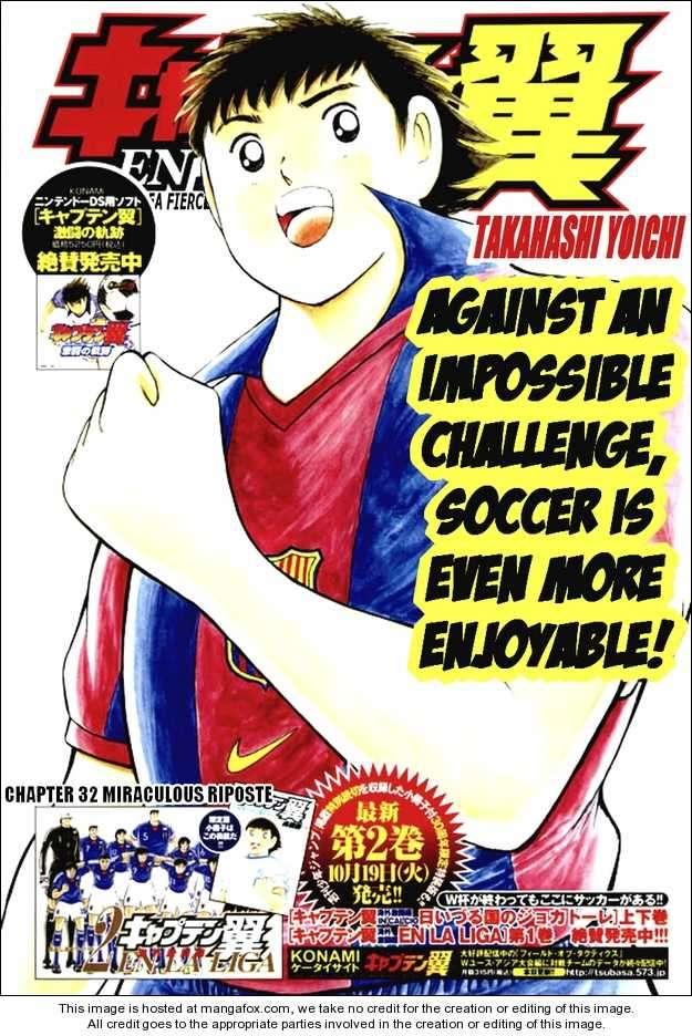 Captain Tsubasa - Kaigai Kekidou-Hen - En La Liga 32 Page 1