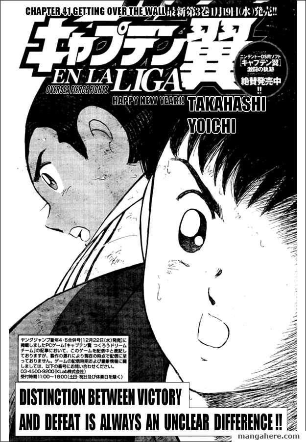 Captain Tsubasa - Kaigai Kekidou-Hen - En La Liga 41 Page 1