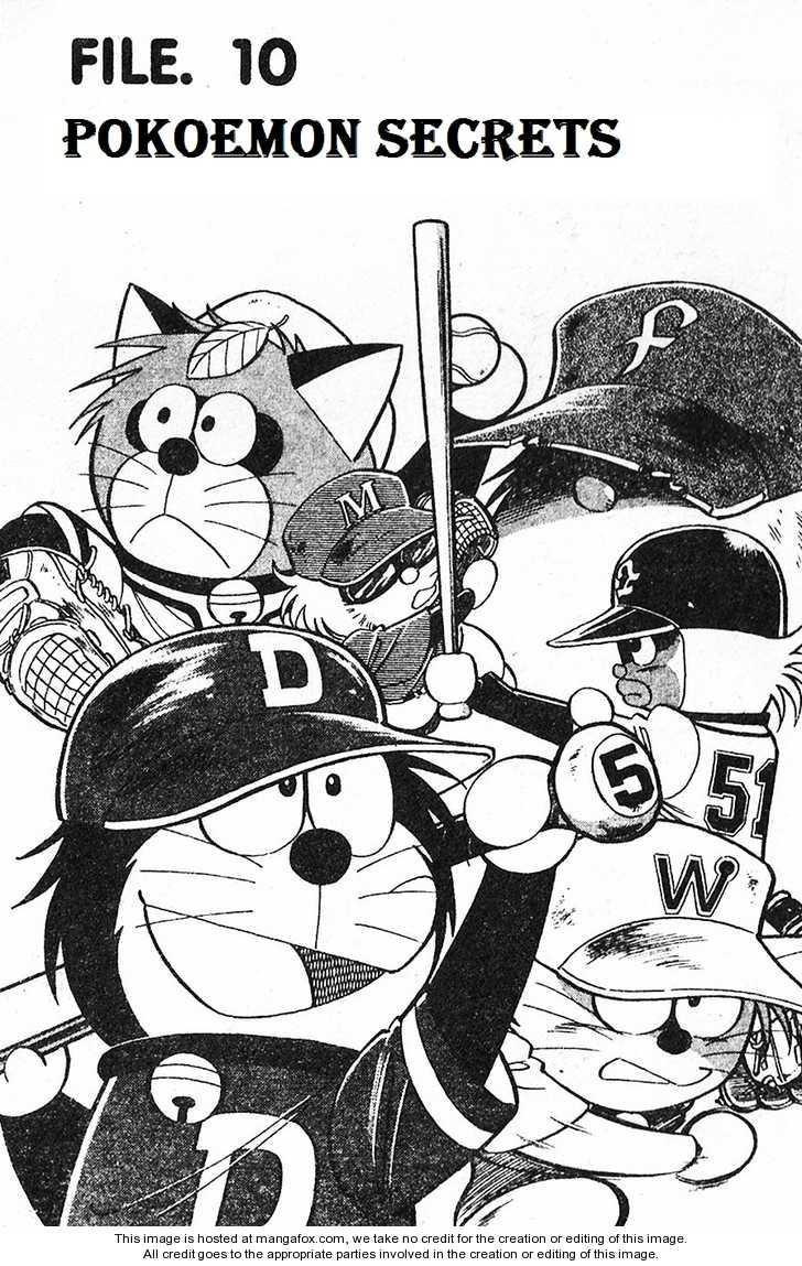 Dorabase: Doraemon Chouyakyuu Gaiden 10 Page 1