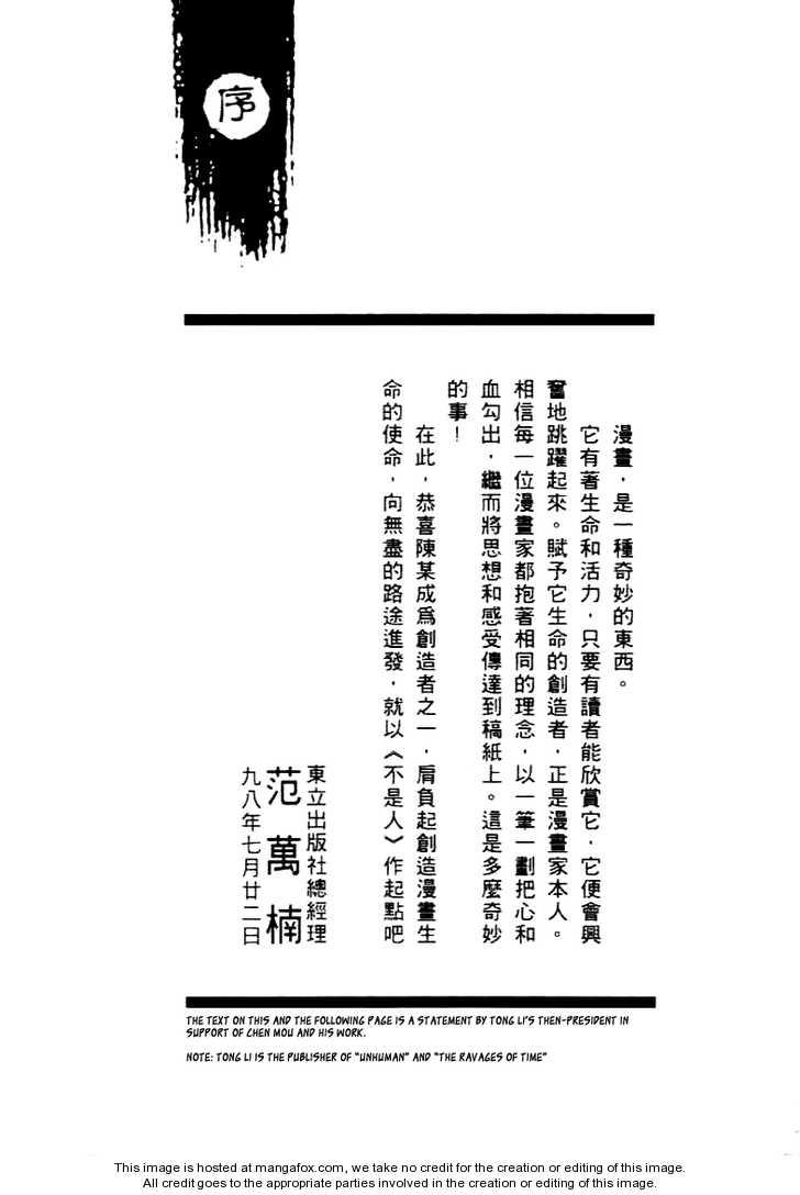 Unhuman 1 Page 2