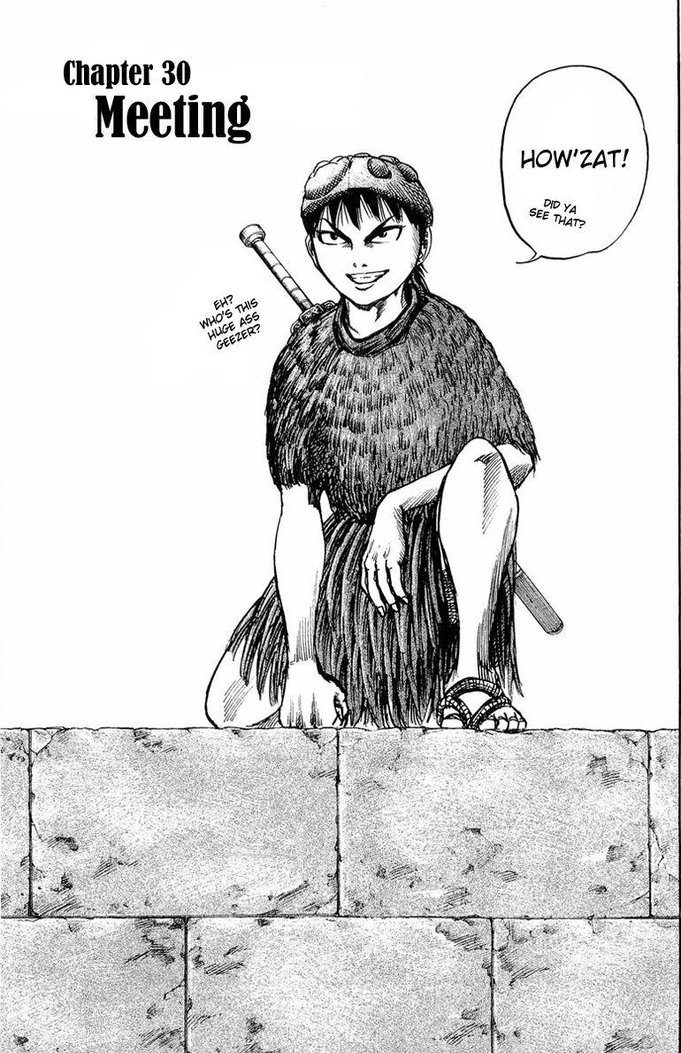 Kingdom 30 Page 1