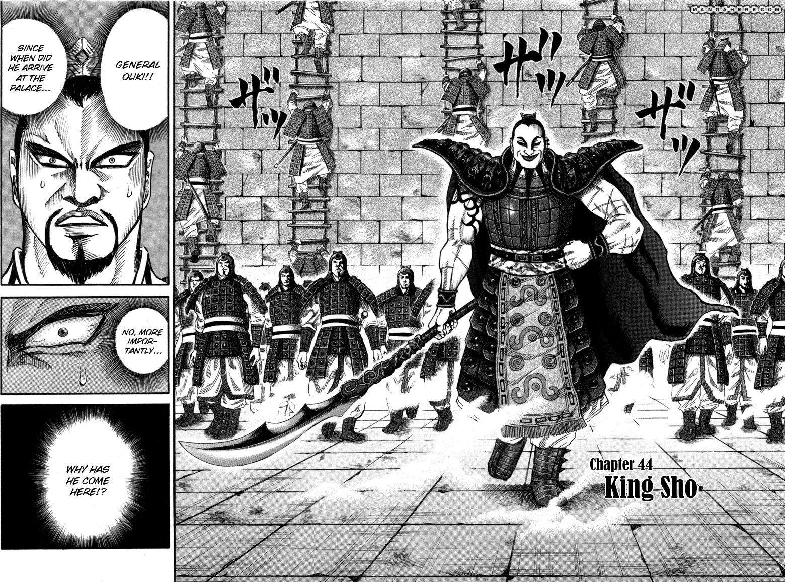 Kingdom 44 Page 2