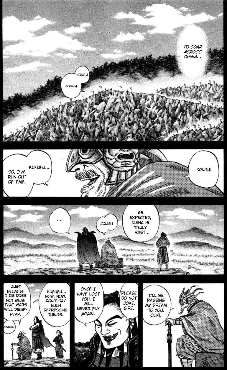 Kingdom 45 Page 3