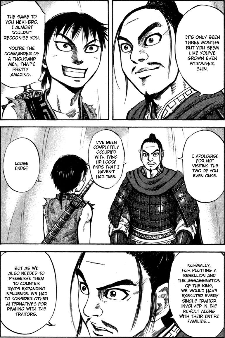 Kingdom 52 Page 2