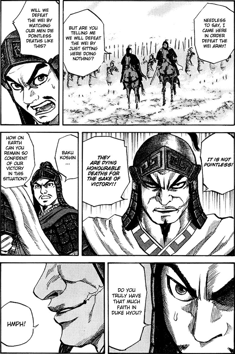 Kingdom 59 Page 2