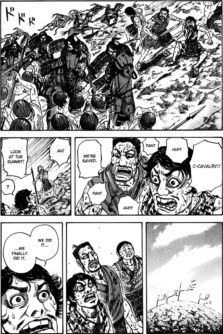 Kingdom 66 Page 1