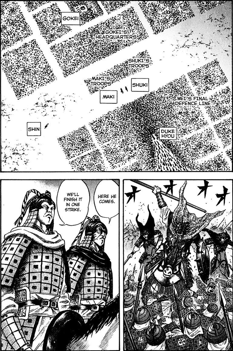 Kingdom 70 Page 2
