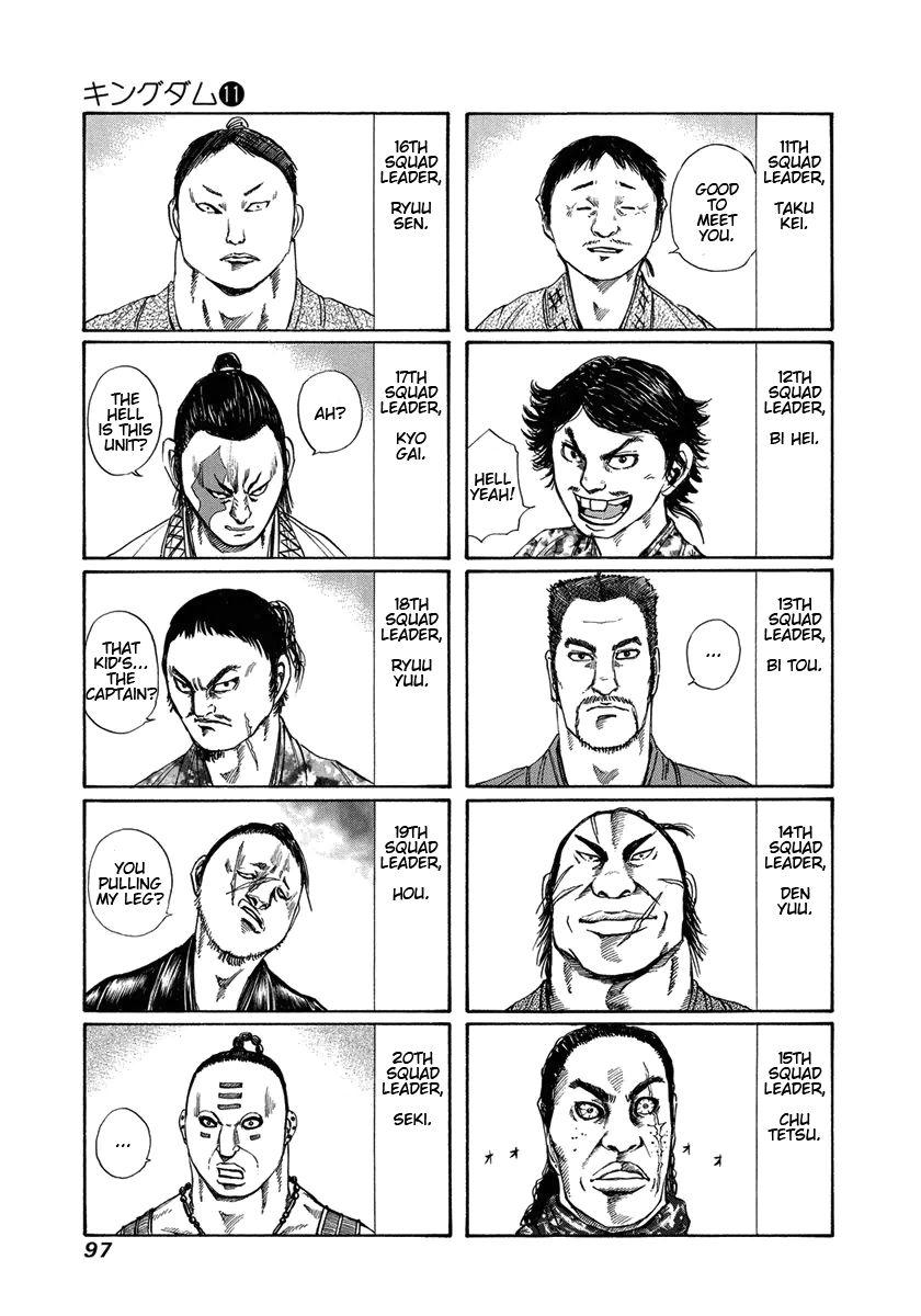 Kingdom 113 Page 3