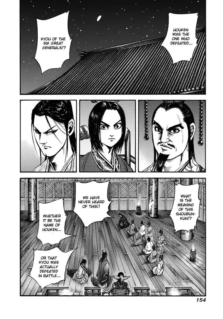 Kingdom 116 Page 2