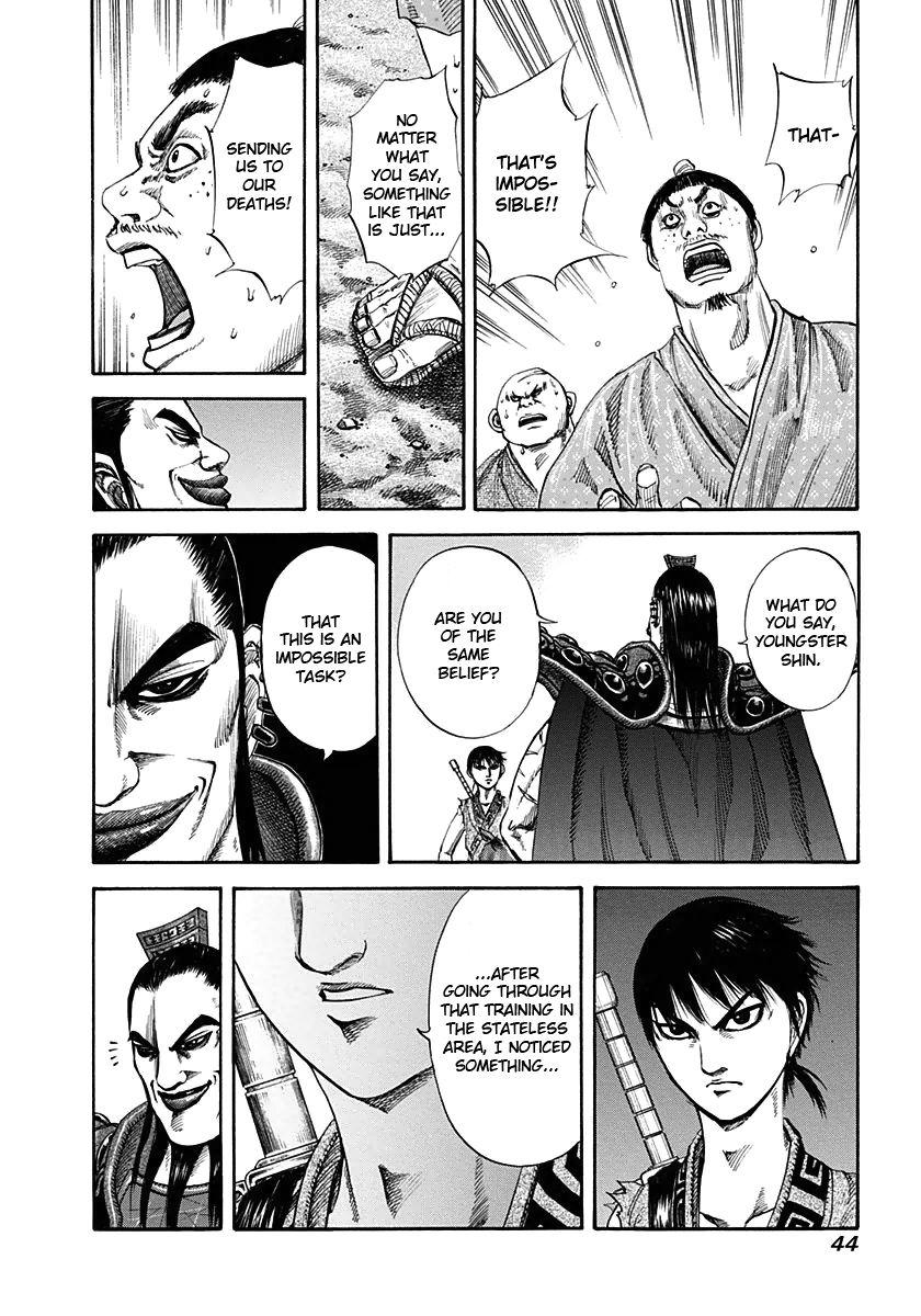 Kingdom 121 Page 3