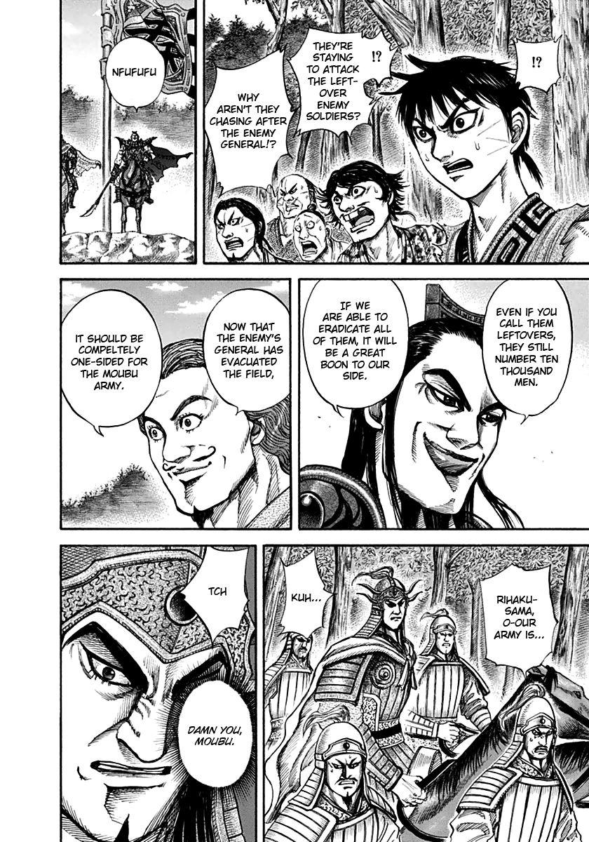 Kingdom 133 Page 3