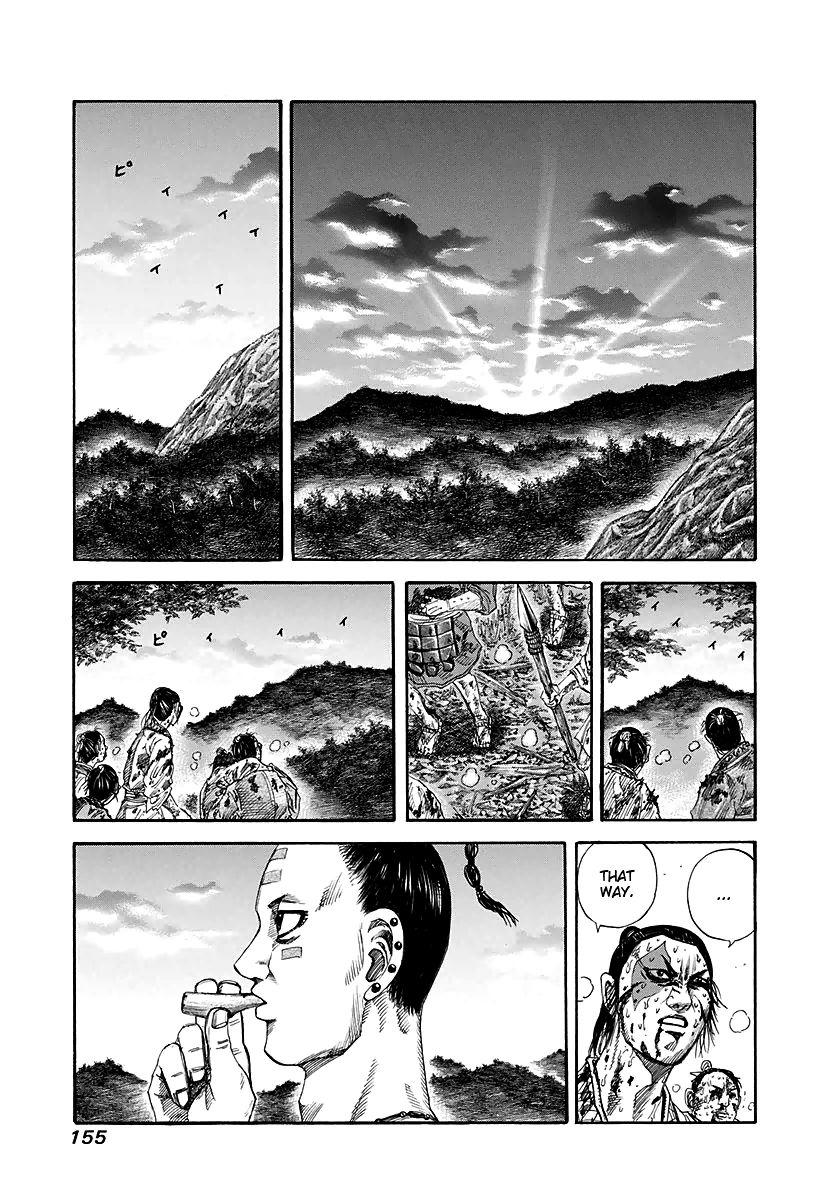 Kingdom 149 Page 1