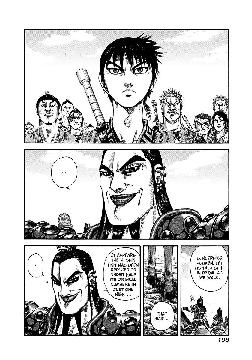 Kingdom 151 Page 2