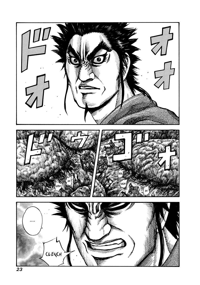 Kingdom 153 Page 1
