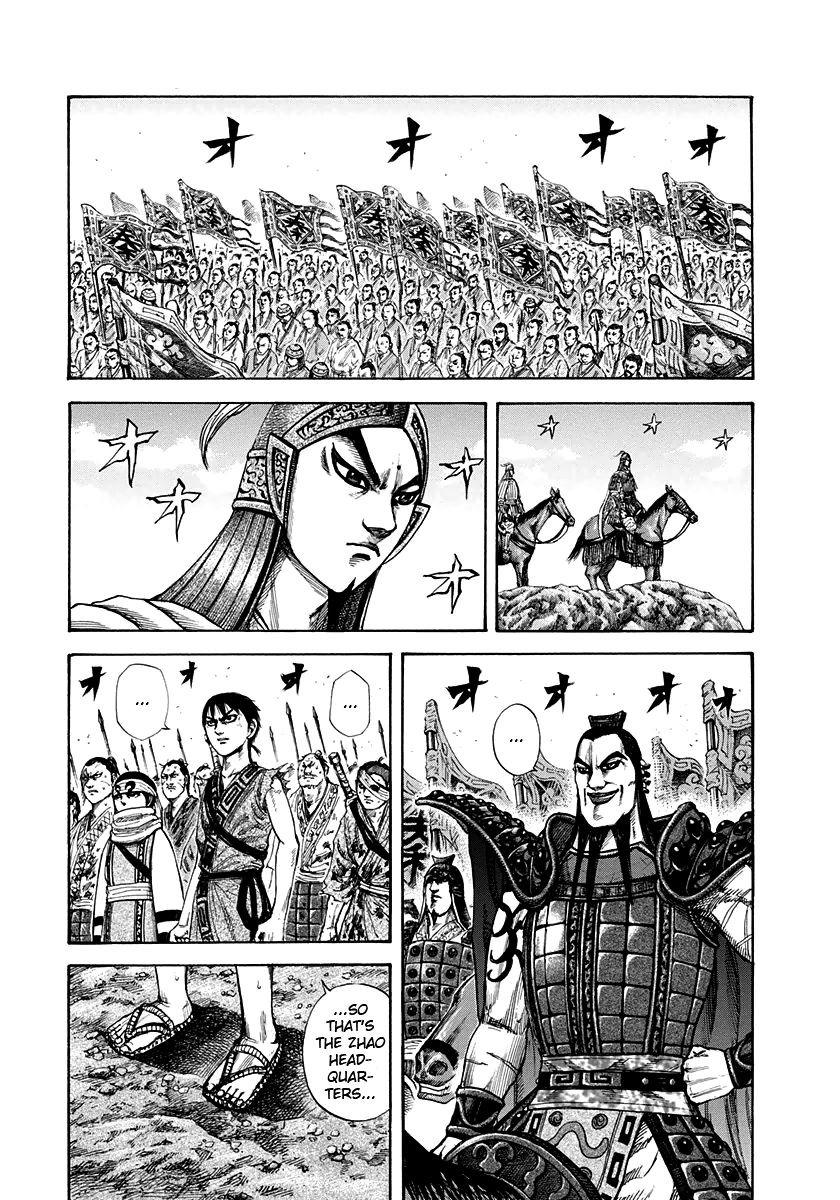 Kingdom 154 Page 1