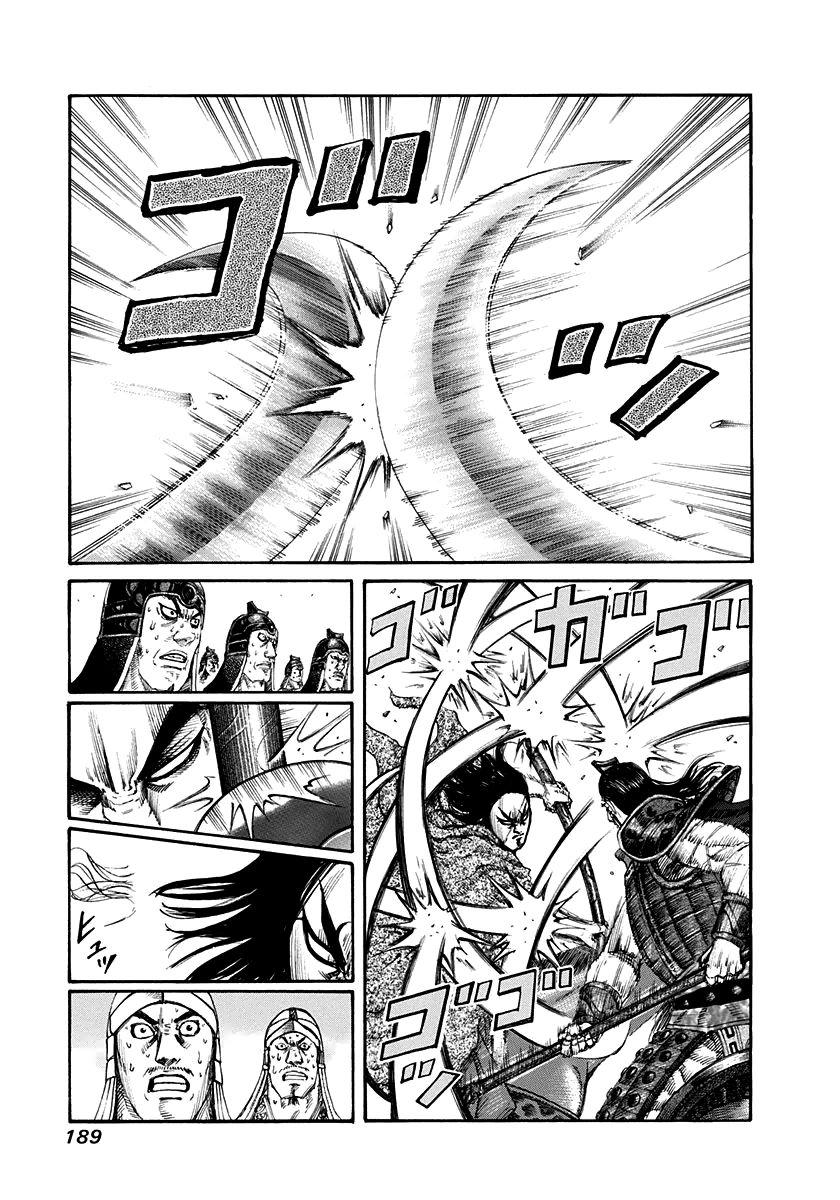 Kingdom 162 Page 2