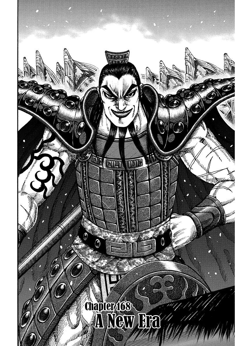 Kingdom 168 Page 1